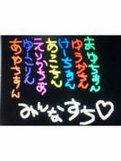 ゚*。☆佐保福祉7姫☆。*゚