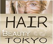 東京おすすめ美容室★ヘアサロン