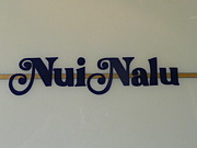 NUI NALU