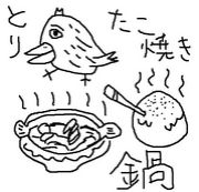 タコ鳥鍋サークル