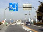 国道24号線 出会いの幹線道路