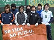 富山東部少年サッカークラブ