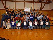 九州ライダーズCAMP