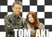 「アキトム!」( )   HBCラジオ