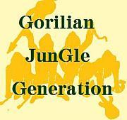 Golirian JunGle Generation