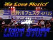 ライトスタッフ(バンド)