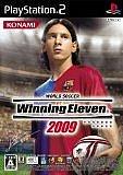 ウィニングイレブン2009 PS2