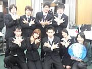 BSM #92 2009、03/20〜03/22