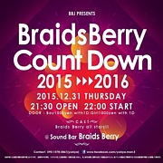 BRAIDS BERRY JAM