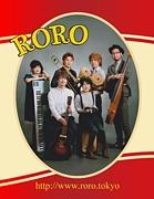 RORO音楽団