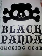 ブラックパンダ