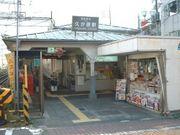 雪が谷〜蒲田周辺で友達作ろう!!