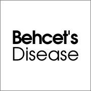 ベーチェット病