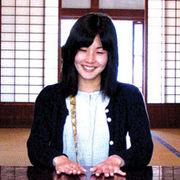 金田貴和子