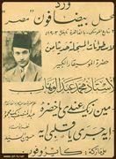 イスラーム法の文献