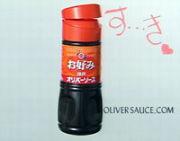 Oliver Sauce