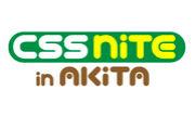 CSS Nite in AKITA
