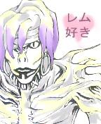 ■死神レムが好き!■