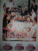 四季倶楽部:¥5250の宿