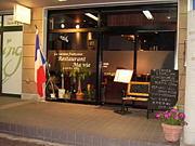 大阪堺市泉北フランス料理マヴィ
