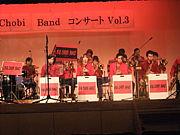 Big Chobi Band☆