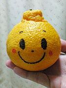柑橘類に顔!