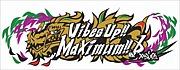 Vibes Up! Maximum