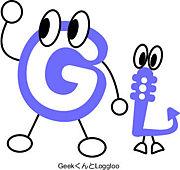 Geeklog ギークログ