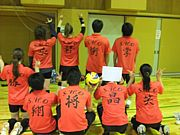 混合バレーチーム『SHO』