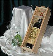 チェコワイン