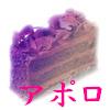 ちぃゆの誕生日。11月1日。