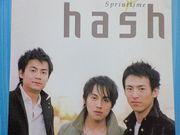 We LOVE hash
