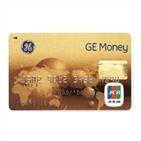 GE-MoneyGoldとGE-AMEX