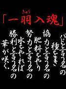 長崎バドバカ連合