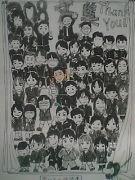 ☆2001年度向陽高校208☆