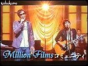 *Million Films* コブクロ
