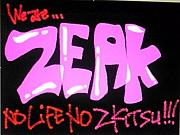 ZEAK 〜クズ達の集い〜