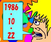 1986年10月22日生まれ