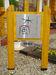 旬作菓子工房 『木風』