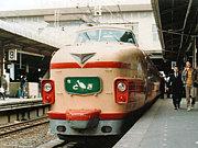 新幹線より在来線特急!