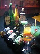 Stand Bar \300