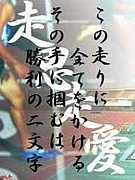 神奈川県陸上競技