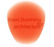 建築系ブレインストーミング