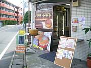 チーズとお菓子のお店 sion
