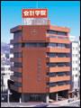 広島会計学院
