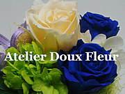 花工房 『Atelier Doux Fleur』