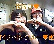 〜Mの集まり〜TeamNight☆