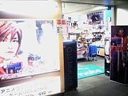 アニメイト京橋店