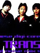 BAD TRANS-FIX