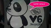 ☆V6『SUPER NOVA』☆